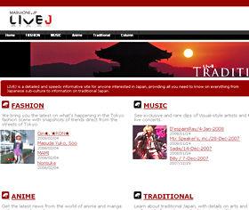 日本のサブカルチャーを発信する「LIVE J」。英・仏・日の3か国語対応だ