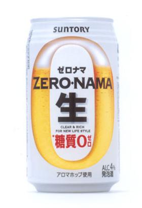 サントリー 「ゼロナマ」