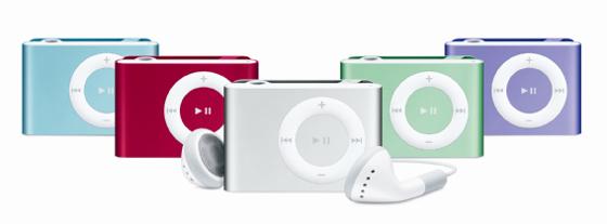 2GB「iPod shuffle」