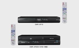 松下の「DIGA DMR-XP12」は「H.264/AVC」搭載の低価格機種。実売5万円程度