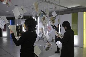企画展「ファブリカ LES YEUX OUVERTS 将来を見据えた目」