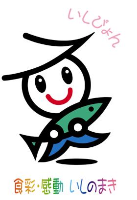 石巻市のイメージキャラクター「いしぴょん」