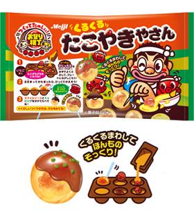 明治製菓「お祭り横丁たこやきやさん」