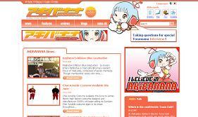 秋葉原情報を世界へ発信 「Akibanana.com」