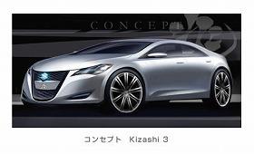 スズキ「コンセプト Kizashi 3」