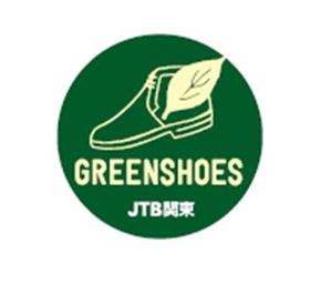 JTB関東とJTBサン&サン「国内個人向けCO2ゼロ旅行(バス旅)第2弾」
