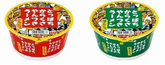 サンヨー食品から発売される「新とっぱちからくさやんつきラーメン」