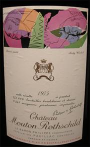 アンディ・ウォーホルが描いたワインラベル