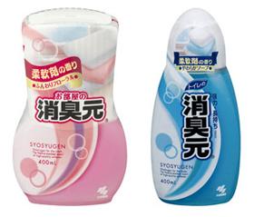 「お部屋の消臭元 柔軟剤の香りふんわりフローラル」(左)と「トイレの消臭元 柔軟剤の香りやわらかソープ」