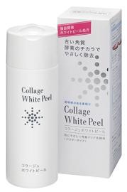 持田ヘルスケア「コラージュホワイトピール」