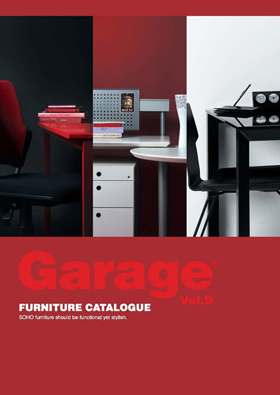 プラス「Garage(ガラージ) ファニチャーカタログ」