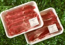 山形村短角牛肉セット