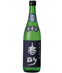 冷で旨い!春限定「高砂 誉富士(特別純米原酒)」720ml