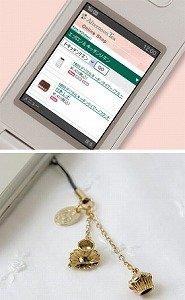 モバイルサイト画面(上)と、抽選で当たるオリジナル携帯ストラップ(下)