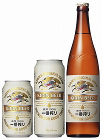 キリンビール「一番搾り生ビール」