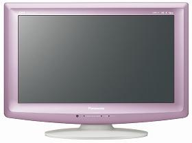 画像は20型のピンクモデル