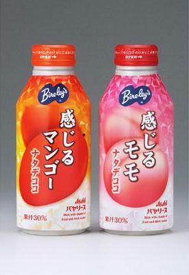 アサヒ飲料「感じるマンゴー」と「感じるモモ」