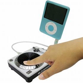 ドリームス「DJスピーカー」(iPodは別売り)