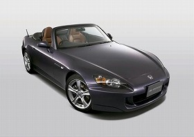 Another model of Japanese car classified as sports car disappearing