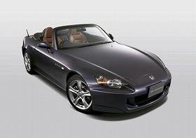 スポーツカーに分類される日本車が、また一台姿を消すことになる…