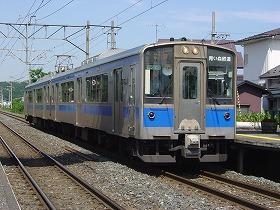 ロゴマークなどの一般公募を始めた青い森鉄道