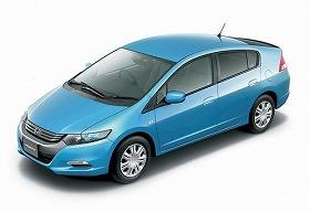 竟然有低于200万日元的多功能环保汽车