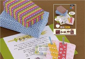 「和紙」の案内状も自宅で作れる