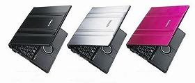 80GBのフラッシュメモリードライブを備えた「レッツノート WSシリーズ プレミアムエディション」