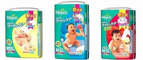 「赤ちゃんのびのび」をキーワードに改良新発売