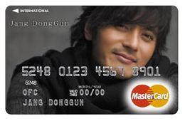 チャン・ドンゴン MasterCard UPty