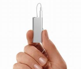 指よりも小さい・・・