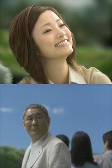 上戸彩さんと北野武さんの新CMに注目だ