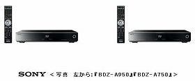 左から「BDZ-A950」「BDZ-A750」