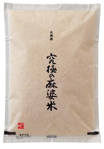 麻婆豆腐と一緒にかっ込みたい