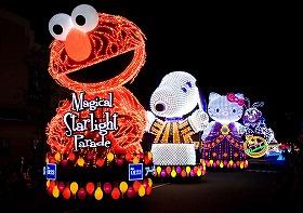 始まったばかりの「マジカル・スターライト・パレード」。GWにはぜひ! (C)UFS (C)'76 '09 SANRIO. (C)Sesame Workshop. 写真提供 ユニバーサル・スタジオ・ジャパン