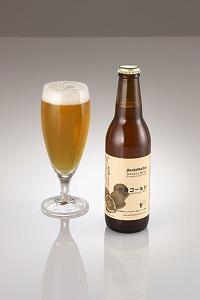 「インターナショナル・ビアコンペティション2008」フルーツビール部門金賞