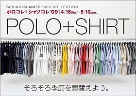 Tシャツに飽き足らない人集まれ!