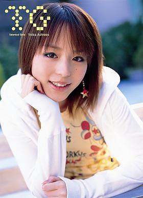 やっぱ、かわいい… (C)2009彩文館出版