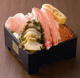 北海道の海の幸が贅沢にのった「蝦夷あわび海鮮弁当」(1890円)