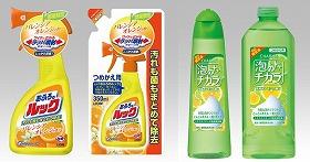爽快感あふれるパッケージの「お風呂のルック」と緑がみずみずしい「泡のチカラ 早摘みレモン」