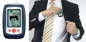 「遊歩計 課長島耕作~歩いてサクセス!社長への道~」(C)弘兼憲史/講談社 (C)BANDAI (C)2009 SSD COMPANY LIMITED