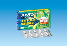 一般用医薬品として初めて「チキジウム臭化物」を配合した