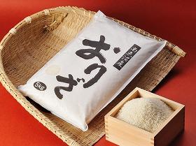一度はこんなお米を食べてみたい