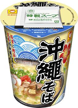 本格的なソーキ味カップ麺「マルちゃん 縦型ビッグ 沖縄そば」