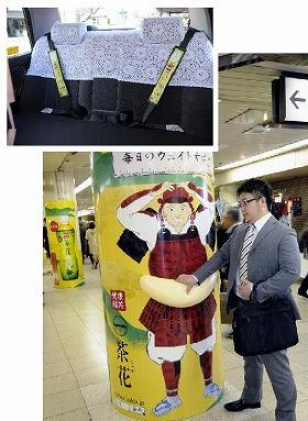 シートベルトにお目見えした日本コカ・コーラ社の広告(上)。新橋駅と梅田駅に登場していた「ぽっこりお腹」を模した立体アドピラー(下)