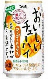 果汁50%のマンゴーミックスチューハイ