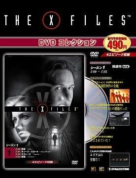 創刊号は特別価格の490円!