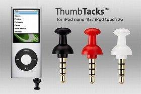 ピン型ステレオマイクロホン(iPod用)