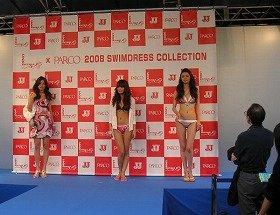 2008年6月6日、PARCO×ロコブティック 『JJモデル』 スイムドレス ファッションショー