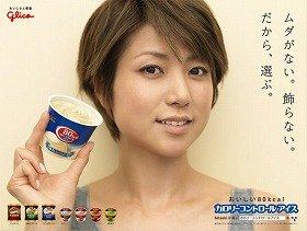 髪もバッサリ切ったhitomiさん